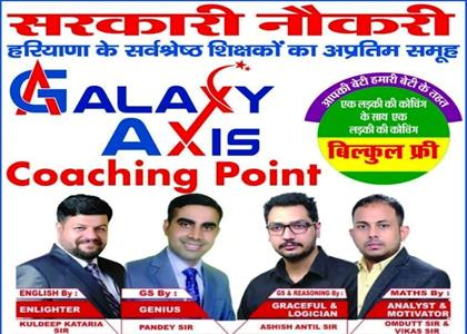 Best Coaching Centre in Sonipat