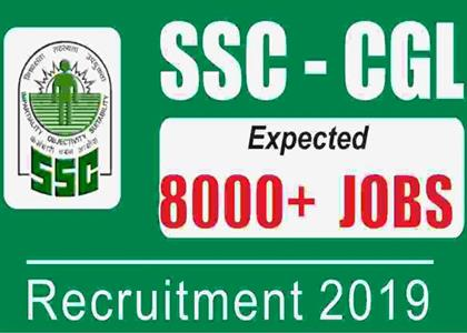 SSC Coaching in Sonipat