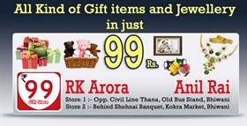 99 RUPEES GIFT SHOP