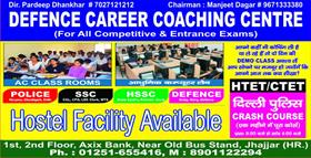 DEFENCE CAREER COACHING CENTER
