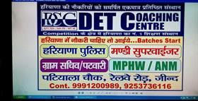 DET COACHING CENTRE JIND