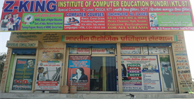 Z King Institute of Computer Education