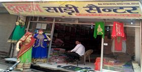 DULHAN SAREE CENTRE JIND