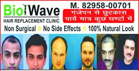 BIO WAVE HAIR REPLACEMENT CLINIC