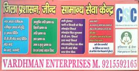 VARDHMAN ENTERPRISES JIND