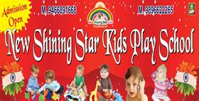 NEW SHINING STAR KIDS PLAY SCHOOL JIND