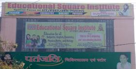 EDUCATIONAL SQUARE INSTITUTE JIND