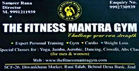 THE FITNESS MANTRA GYM