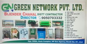 GREEN NETWORK PVT LTD JIND