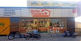 HOME TRADERS