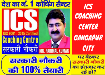 ICS COACHING CENTRE GANGAPUR CITY
