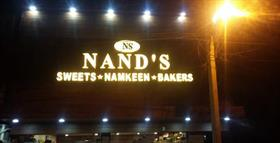 NAND SWEETS