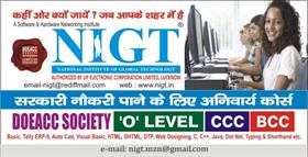 NATIONAL INSTITUTE OF GLOBAL TECHNOLOGY