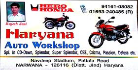 HARYANA AUTO WORKSHOP