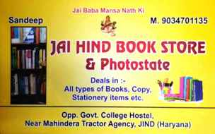 JAI HIND BOOK STORE AND PHOTOSTATE JIND