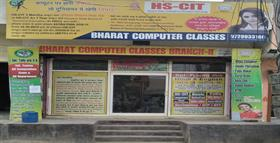 BHARAT COMPUTER CLASSES UCHANA