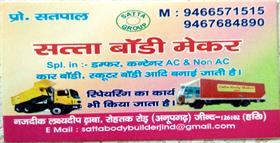 SATTA BODY MAKER JIND
